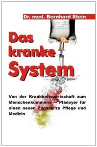 daskrankesystem